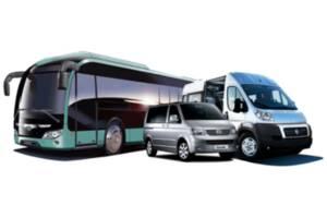 Аренда автобуса и микроавтобуса по выгодной цене!!!