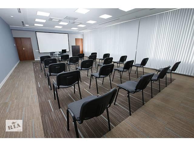 бу Аренда конференц-зала в Каменском (Днепродзержинск)