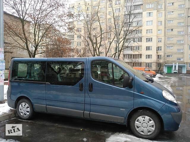 купить бу Аренда микроавтобуса заказ микроавтобуса пассажирские перевозки  в Украине