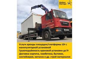 Аренда, услуги манипулятора-платформы до 10 тонн (эвакуатора, площадки), аренда в Днепре