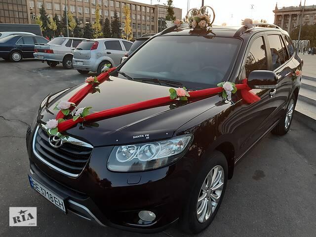 купить бу Авто на свадьбу, трансфер, личный водитель. Santa Fe (Вишня) 2013 год.  в Украине