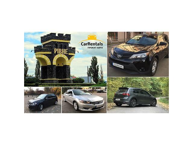 купить бу Авто в аренду без водителя в Ровенской области