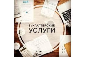 Бухгалтер – аутсорсинг бухгалтерских услуг