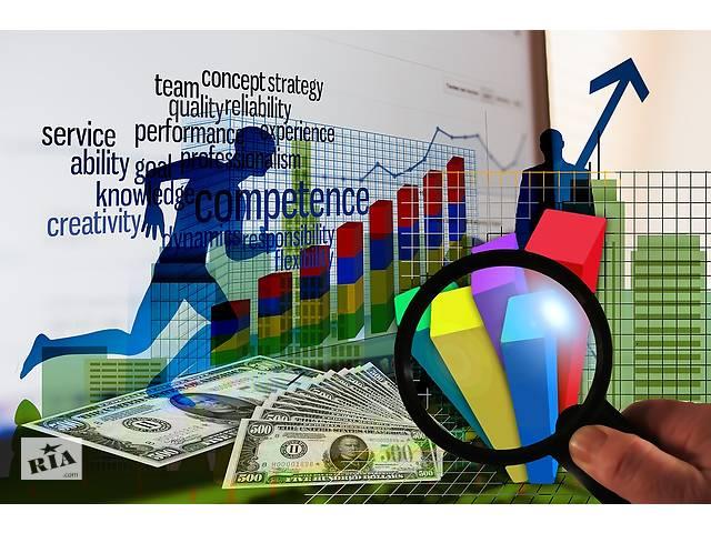 бу Бизнес план или бизнес проект, в зависимости от потребностей  в Украине