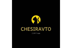 CHESIRAVTO- Покупка, доставка, растаможка , ремонт, авто из США, Европы, Кореи тел.0661678619