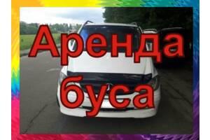 Дешево! Вито Такси микроавтобус