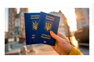 Допомагаю в швидкому оформленні закордонного паспорта або id картки