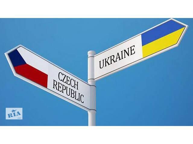 бу СРОЧНАЯ ЧЕШСКАЯ ПОЛЬСКАЯ ВИЗА до 10 дней   Трудоустройство   Работа  Зарабоьки Заробітки  в Украине