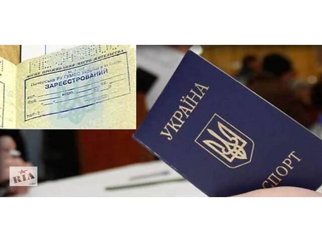 продам Заплачу Вам за допомогу в отриманні громадянства  бу в Вінниці