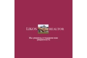 Эксперт в сфере недвижимости ,бесплатная консультация