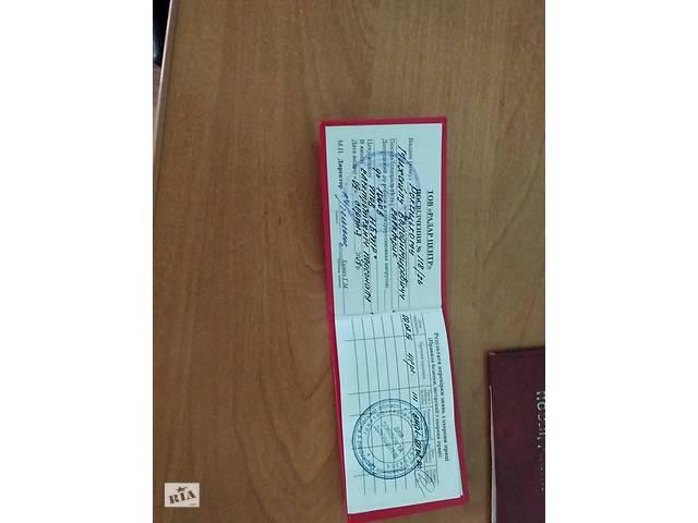 купить бу Электромонтажные работы в Житомирской области