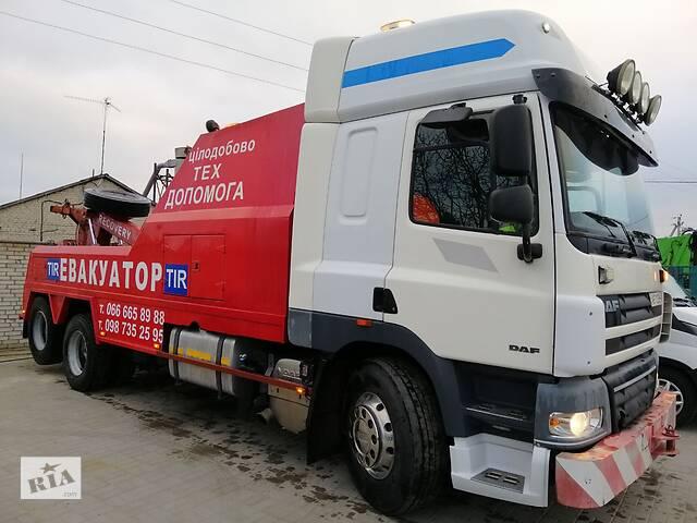 бу Евакуатор вантажнии 40 тонн західна Укараіна  в Украине