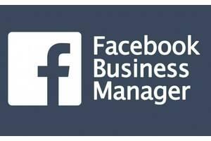 Facebook Business Manager. Аккаунты Фейсбук (Недорого)