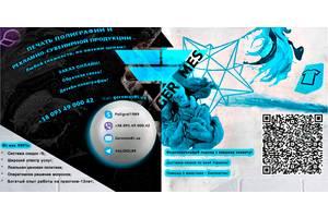 Germes-Полиграфические-услуги-дизайн-печать-изготовление-полиграфии-Киев-Печать-рекламы-Полиграфия-полного-цикла-Дизайн