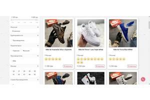 Готовый Интернет-Магазин Кроссовок с Поставщиками.