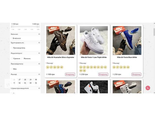 купить бу Готовый Интернет-Магазин Кроссовок с Поставщиками.  в Украине