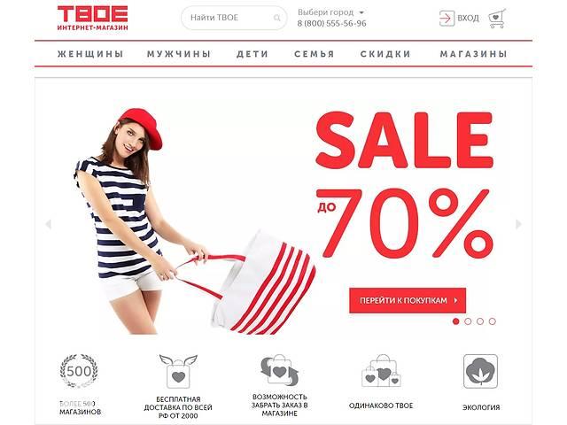 продам Готовый интернет-магазин с поставщиками бу  в Украине