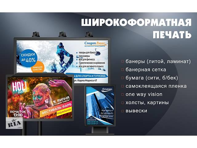 купить бу Графический дизайн, Печать полиграфии, Широкоформатная печать | Студия дизайна FDSStudio  в Украине