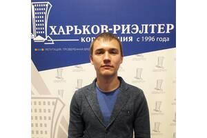 Как Продать квартиру в Харькове самостоятельно, Без Риэлтора?
