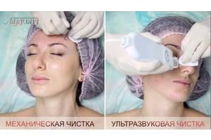 Косметолог. Акция. Комбинированная чистка лица. Консультация косметолога