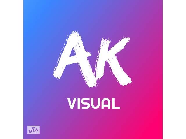 бу Креативні картинки та відео для вашої реклами в Виннице