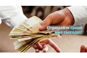 Кредит наличными без справки о доходах, без залога, без предоплат