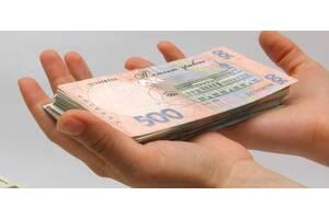 Кредит наличными и ПЕРЕКРЕДИТОВАНИЕ