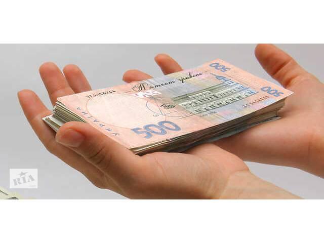 купить бу Кредит наличными и ПЕРЕКРЕДИТОВАНИЕ в Запорожье