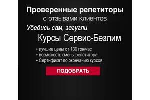 Курсы польского, репетитор по польскому онлайн, сертификат