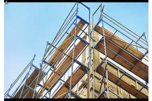 Леса строительные Аренда в Киеве прокат вышка тура недорого риштовка строительные леса леса Доставка дешево