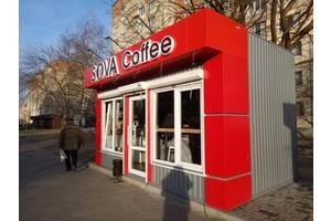 "Маф, Кафе, Магазин ""під ключ"""