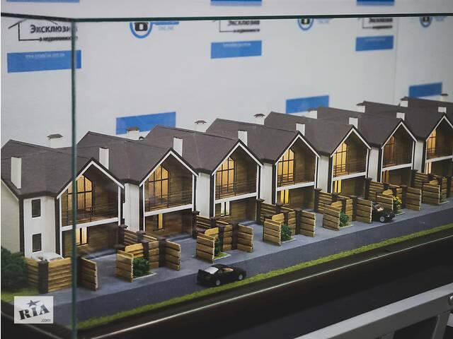 купить бу Макеты 3D домов, ЖК, таунхаусов. Изготовление макетов в Днепре (Днепропетровск)