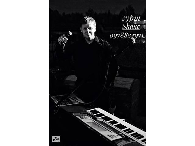 Музыканты музыкальное оформление- объявление о продаже   в Украине