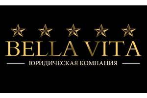 Міграційні послуги ( ВНЖ, ПМЖ, громадянство України, дозвіл на роботу