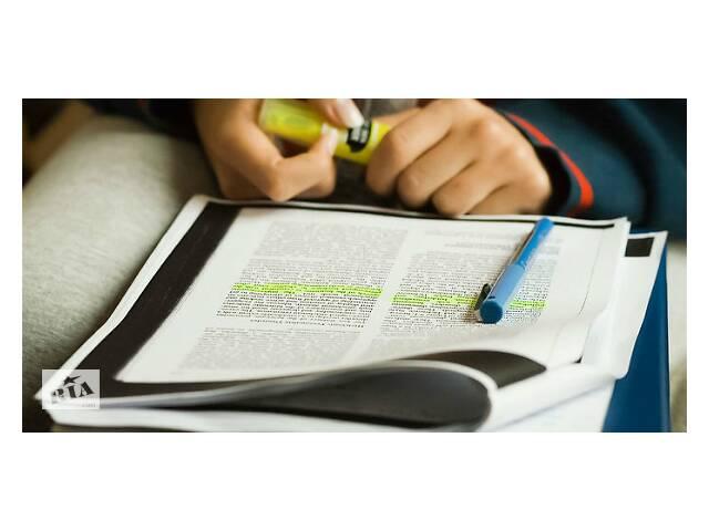 Написание дипломных, курсовых, контрольных работ, рефератов- объявление о продаже   в Украине