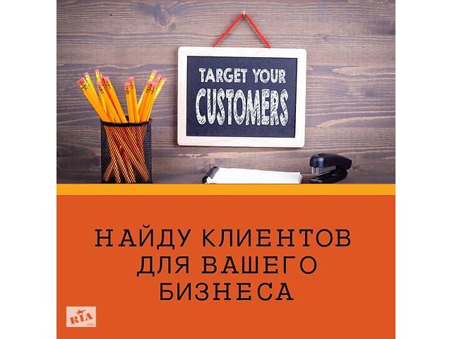 продам Настройка таргетированной рекламы в Facebook/Instagram бу  в Украине