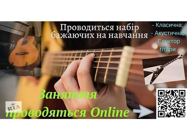 бу Обучение  в Украине
