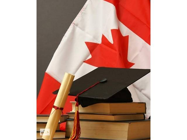 Образование в Канаде- объявление о продаже  в Днепре (Днепропетровск)