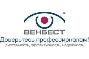 """Охранная компания """"ВЕНБЕСТ"""""""