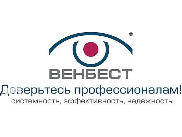 """Охранная компания """"ВЕНБЕСТ""""- объявление о продаже   в Украине"""