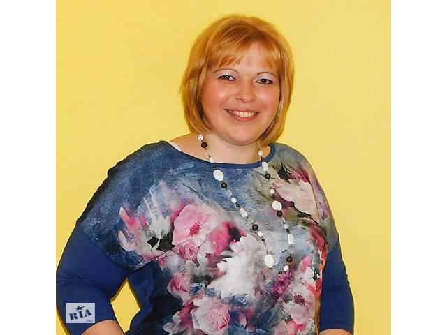 Онлайн | Психолог-психотерапевт, психологическая поддержка- объявление о продаже   в Украине