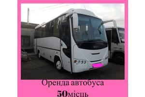 Оренда автобуса 50місць/ Замовити автобус/ Оренда транспорту