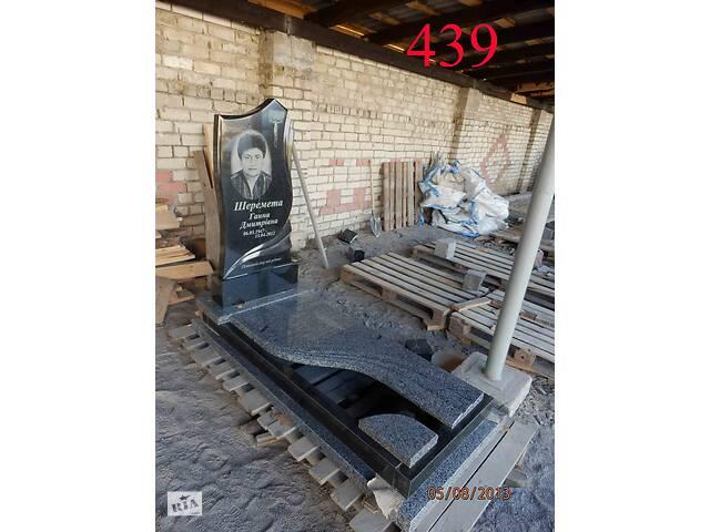 бу Памятник одинарный от Monuart в Костополе