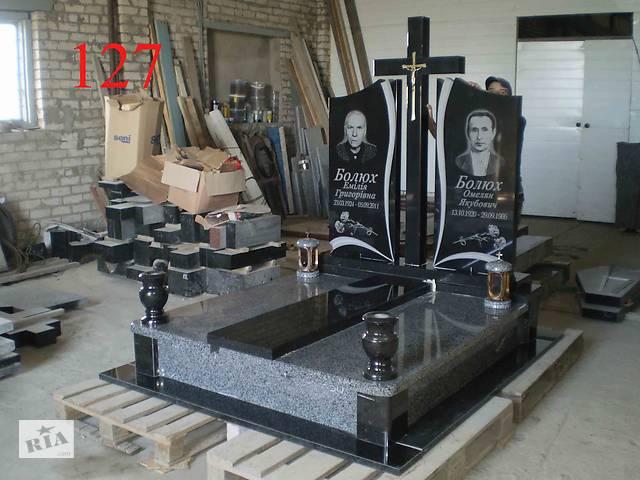 продам Памятник от производителя  бу в Костопілі