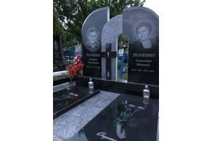 Памятники Днепр ,социальные комплекты 0673984314