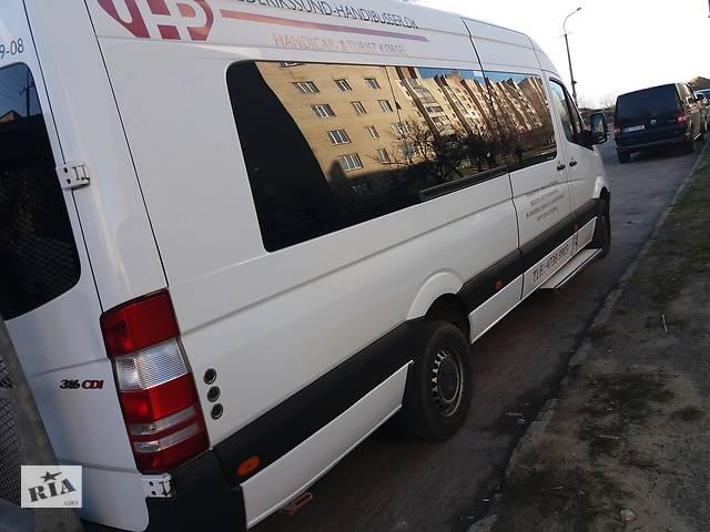 купить бу Пассажирские перевозки по Украине и заграницу.  в Украине