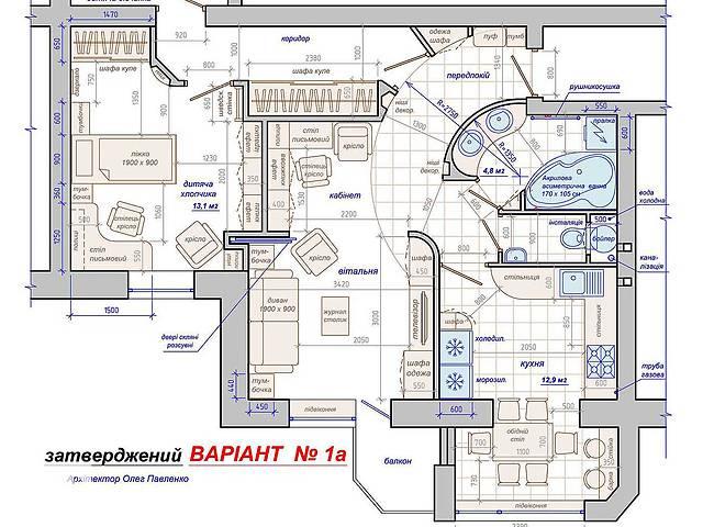 бу Перепланування квартир в Чернигове