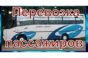 Перевозка пассажиров/ Заказ автобуса