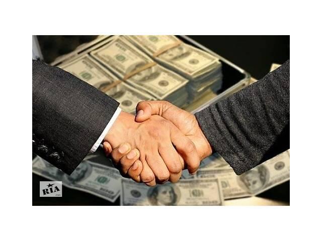 продам подать заявку на кредит сейчас бу  в Украине