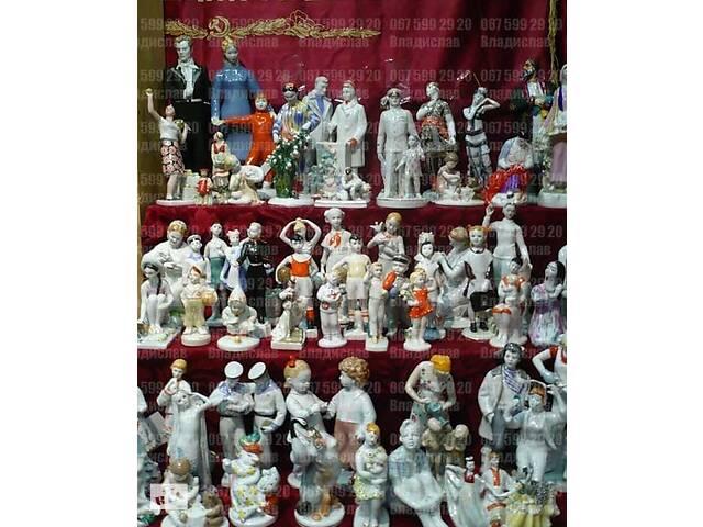 продам Покупаем фарфоровые статуэтки СССР бу в Киеве